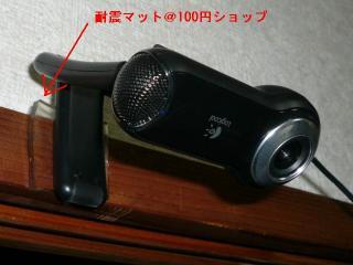 WEBカメラ配置(Logicool