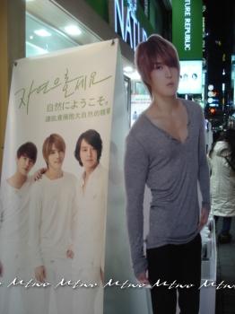 style 韓国2