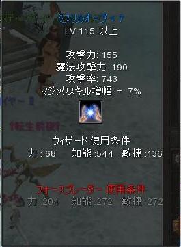 mis7.jpg