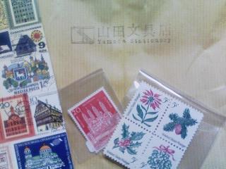 味のある切手たち。