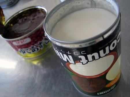 IMG_6499ココナッツミルク