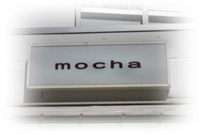 モカちゃん9