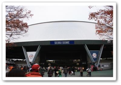 スーパードッグカーニバル2010①