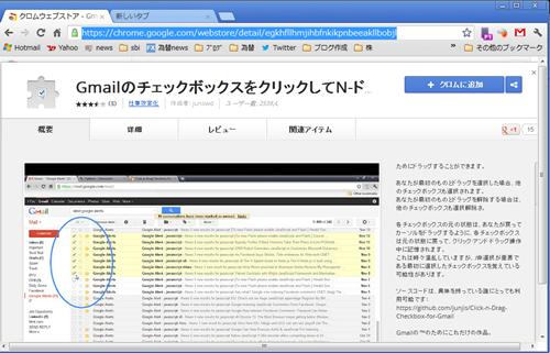 Gmail-aa