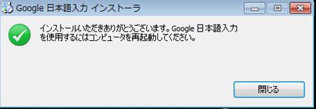 google-jp-12