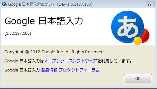 google-jp13