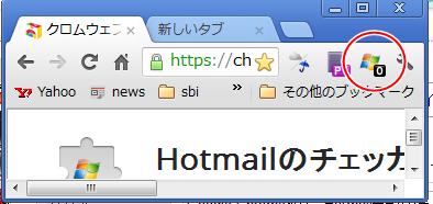 hotma-11