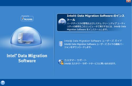 inter-data1