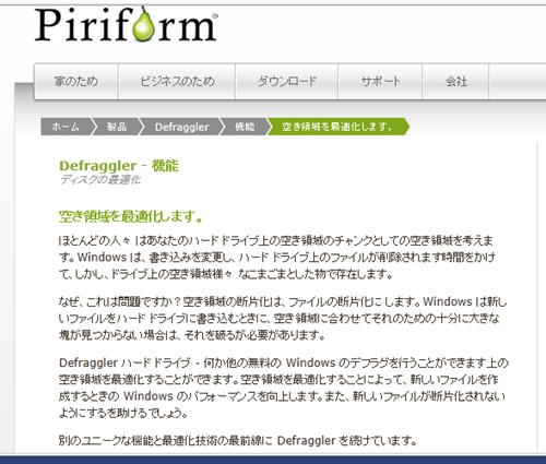 pirf-1