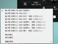 悪夢1 (1)