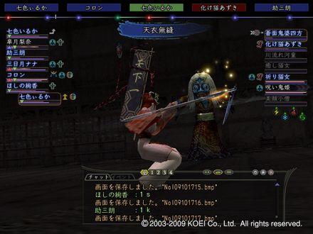 てんいむほー(∀)