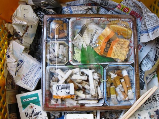 強化合宿:火ばさみ日記 ゴミ拾いメモ