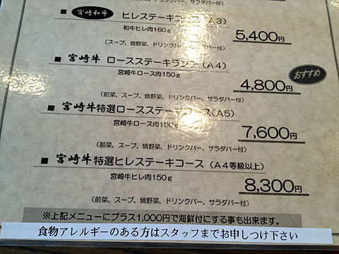 miyachiku2012-4.jpg