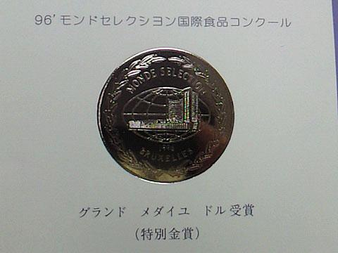 torikai4.jpg