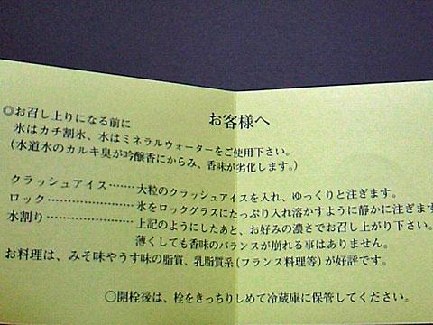 torikai6.jpg