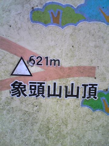 100127_123336.jpg