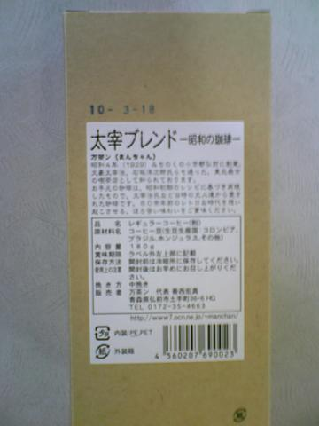 20091025100040