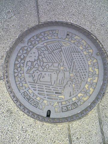 20091101110420
