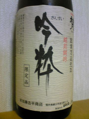 20091106100206