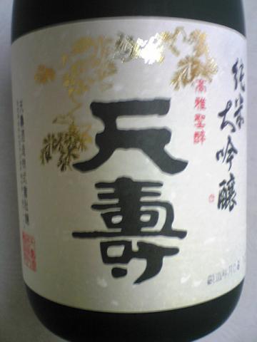 20091210121628