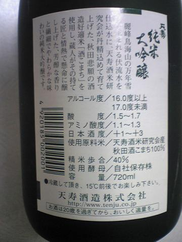 20091210121657