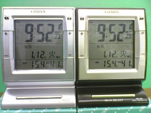 20100112102738