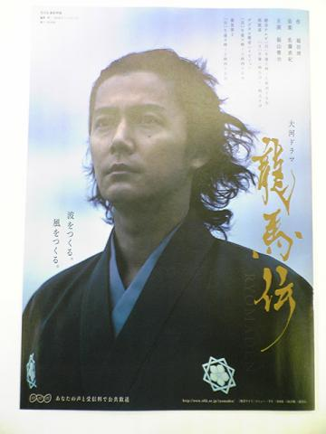 20100117101728