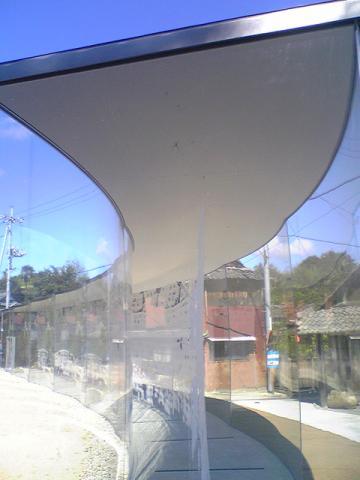 moblog_09171d9a.jpg