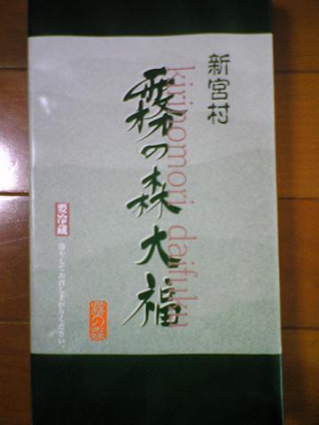 moblog_10c1a2a5.jpg
