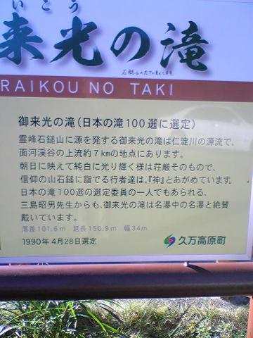 moblog_22143e35.jpg