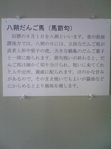 moblog_32e3b819.jpg