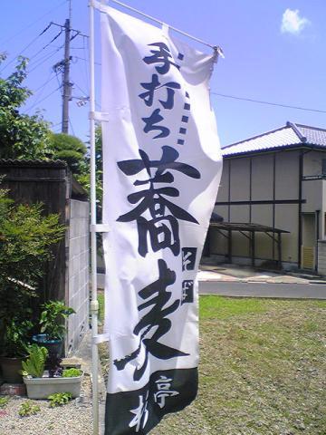 moblog_39613358.jpg