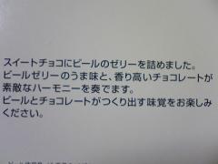 moblog_39938594.jpg