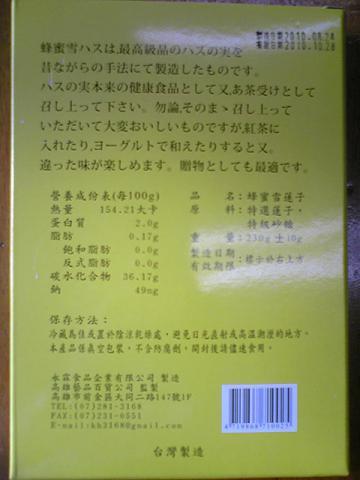 moblog_414c3760.jpg