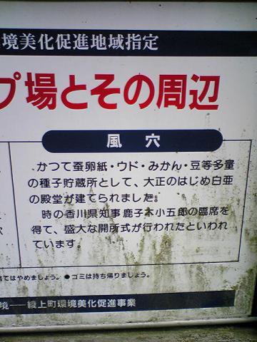 moblog_5253ac1b.jpg