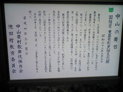 moblog_552e2291.jpg