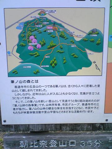 moblog_656a3532.jpg