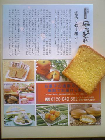 moblog_6805876b.jpg