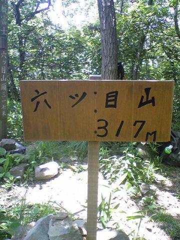 moblog_7a9dac54.jpg