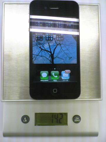 moblog_7ae3e22d.jpg