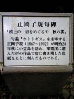 moblog_7d5b2887.jpg