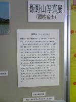 moblog_b413532a.jpg