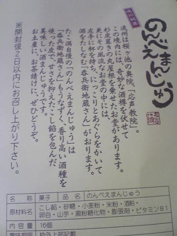 moblog_b6c8a271.jpg