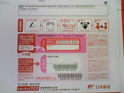 moblog_b8851edf.jpg
