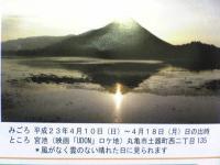 moblog_db589668.jpg