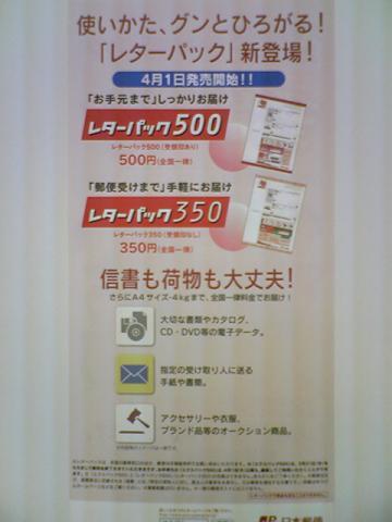 moblog_dd82d214.jpg