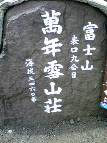 moblog_f376a1d9.jpg