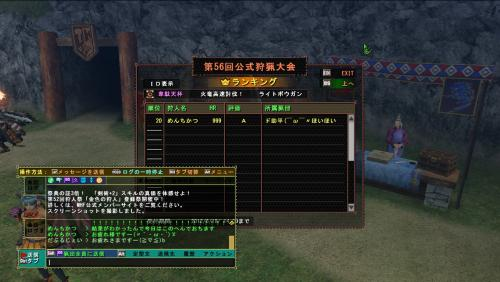 mhf_20120616_000152_025_convert_20120616000421.jpg