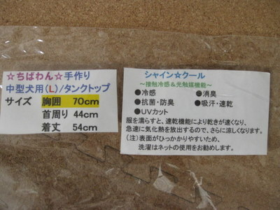 20110619_0139.jpg