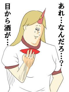 zgk-yugi.jpg